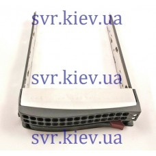 "01-SC93301 XX00C003 Supermicro cалазки 3.5"" SAS/SATA"