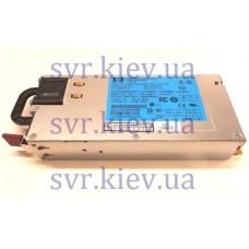 Блок питания HP DPS-460EB A 460 Вт Hot swap